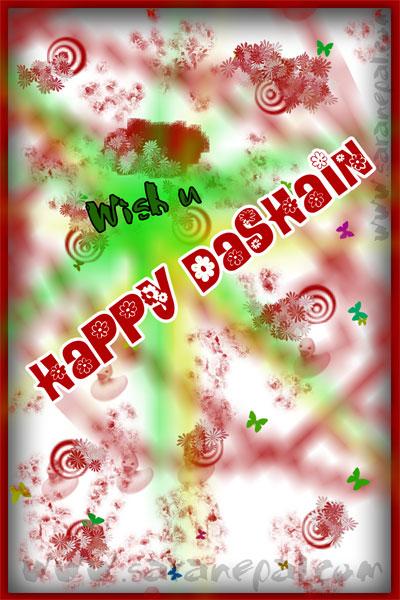 E cards saranepal view dashain greeting card m4hsunfo